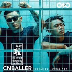 Cnballer