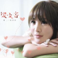 Wei Jie Liao