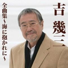 Ikuzo Yoshi
