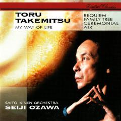 Seira Ozawa