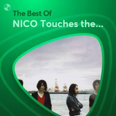 Những Bài Hát Hay Nhất Của NICO Touches the Walls - NICO Touches the Walls