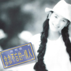 Ming-Jen Chen