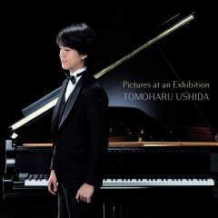 Tomoharu Ushida