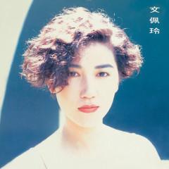 Wen Pei Ling