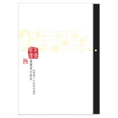 Zhen Ni