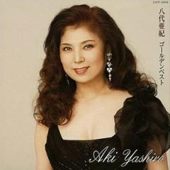 Aki Yashiro