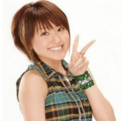 Ayaka Kimura