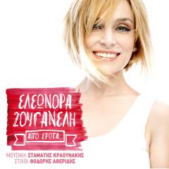 Eleonora Zouganeli