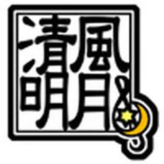 SeifuuMeigetsu