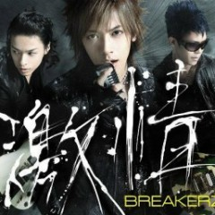 Góc nhạc BreakerZ