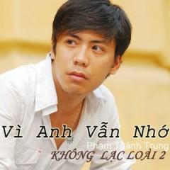 Phạm Thành Trung