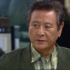 Park Geun Hyung