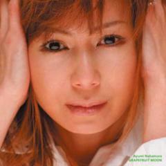 Ayumi Nakamura