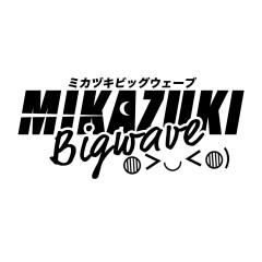Mikazuki BIGWAVE