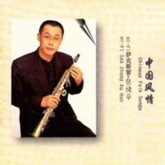 Zhang Xu Hua