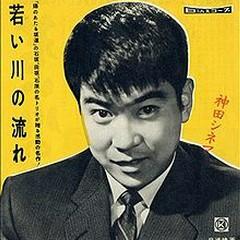 Yujiro Ishihara