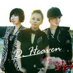 D. Heaven