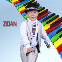 Bé ZiDan