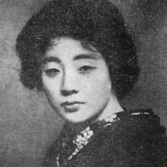 Sumako Matsui