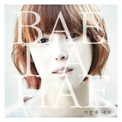Bae Da Hae