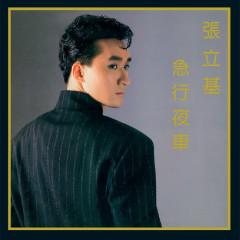 Li Ji Zhang