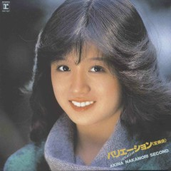 Variation (2012 Remaster) - Akina Nakamori
