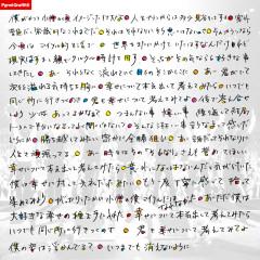 Shiawasenitsuite Honkidashite Kangaetemita
