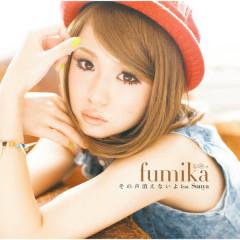 Sono Koe Kienaiyo - fumika, Sunya