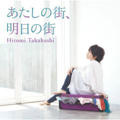 Atashinomachi,Ashitanomachi - Hitomi Takahashi
