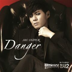 Danger (feat. Lee-Nu & Kim Seo Hyun) [From