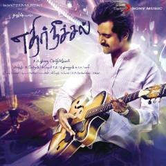 Ethir Neechal (Original Motion Picture Soundtrack) - Anirudh Ravichander