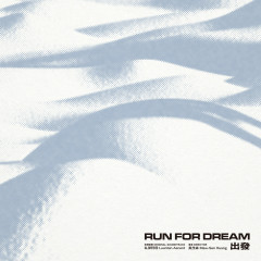RUN FOR DREAM ORIGINAL SOUNDTRACK