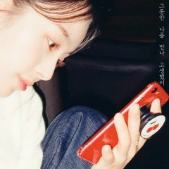 Never Again - Kyun Woo