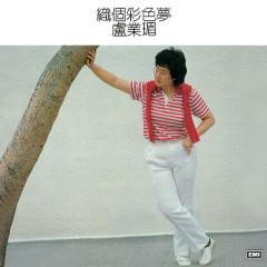 Zhi Ge Cai Se Meng - Brenda Lo