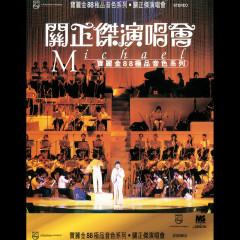 Bao Li Jin 88 Ji Pin Yin Se Xi Lie - Guan Zheng Jie Yan Chang Hui (Live) - Michael Kwan