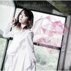 Arch Angel - Mashiro Ayano