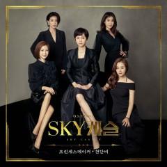 Sky Castle OST Part.1 - Cheon Dan Bi