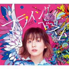 Flyingbest - Shiranaino? Chimata De Uwasa No Dametenshi - Nanawoakari
