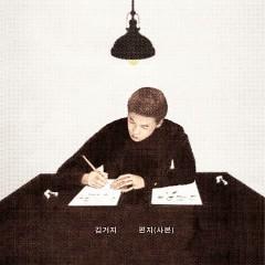 Letter (Copy) (Single)