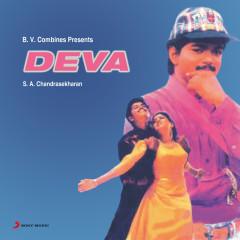 Deva (Original Motion Picture Soundtrack) - Deva