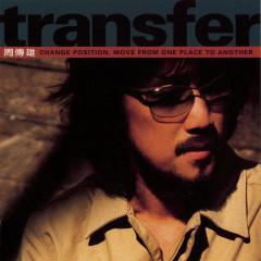 Steve Chou Transfer - Steve Chou