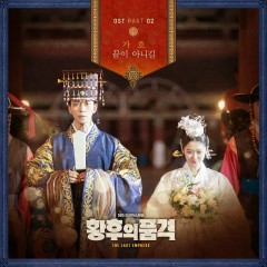 The Last Empress OST Part.2 - Gaho