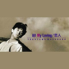 All My Loving / Koibito