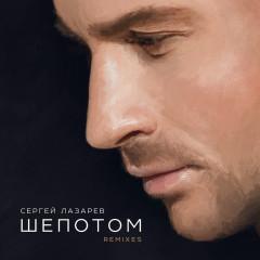 Shyopotom (Remixes)