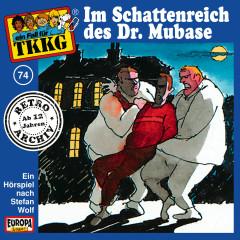 074/Im Schattenreich des Dr. Mubase