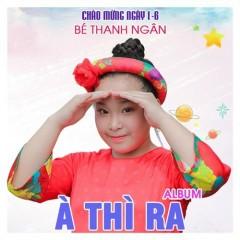 À Thì Ra (EP)