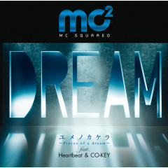 PIECES OF A DREAM (Special Pack) - Mc2