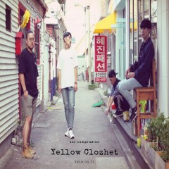 Yellow Clozhet - Old Clothez, 한끗, B-rock, 임지윤