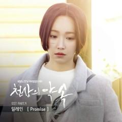 The Promise (Original Soundtrack), Pt. 9