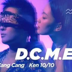 Đâu Chỉ Mình Em (#DCME) (Single) - EMOI